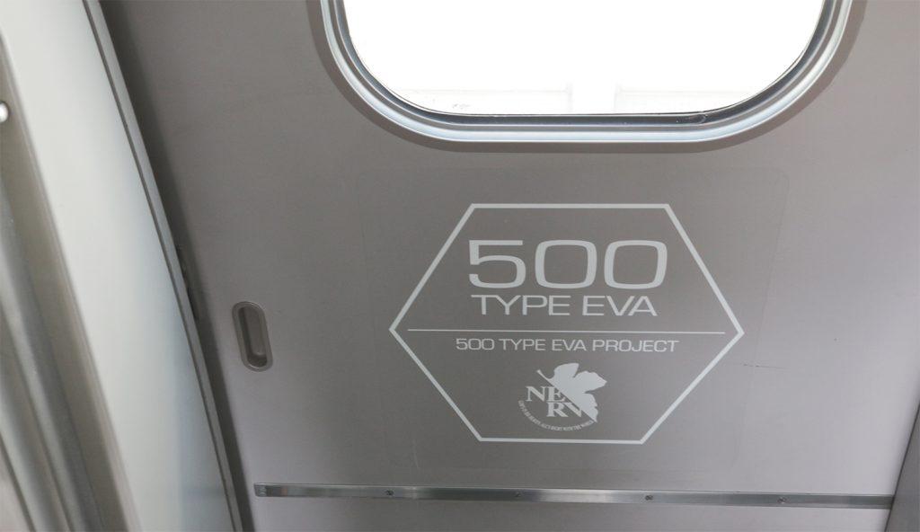 500 TYPE EVA